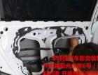 遂宁车饰佳 汽车影音改装 音响改装 汽车隔音DVD导航 汽车