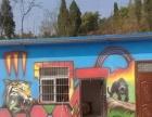 墙绘、壁画、水泥浮雕(纯手绘)