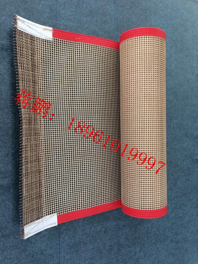 厂家品牌直销聚全氟乙丙烯高温不粘薄膜胶带,铁氟龙,聚四氟乙烯
