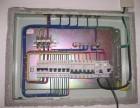 苏州相城区阳澄湖镇专业安装灯具 维修电短路跳闸 更换面板开关