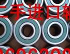 供进口二手轴承,可在电机农机五金维修机械水泵制造机电使用