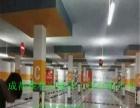 停车场地坪专业施工 推荐成都雅利安地坪公司