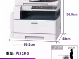 张先生上门维修复印机打印机硒鼓加粉办公设备