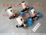 AIDA冲床零件,球盖破裂-东永源机械