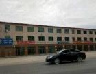 长城工业园北侧商铺整体出售