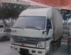 出售北京旗铃宽体厢式货车