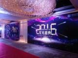 上海桁架搭建,背景板制作,异型会展制作,音箱灯光制作桁架出租