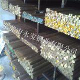 H62无铅黄铜棒 HPb59-1易削黄铜棒 黄铜六角棒厂家