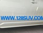 沃尔沃XC90原装电动踏板 专车专用 原车孔位安装