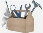 聚好家居服务有限公司配送安装维修服务