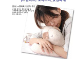 日本养生堂系列 安睡羊午休枕 抱枕 办公室午睡枕趴睡枕 可拆洗