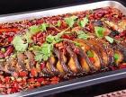 蜀江烤鱼加盟费多少钱/烤鱼加盟店投资