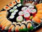 寿司加盟那家好 日入万元不是梦