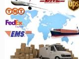 国际快递,国际空运,成都市内可以提货