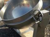 二手不锈钢夹层锅 不锈钢罐 反应釜 冷凝器 颗粒机