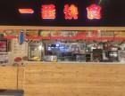 西青中北梅江永旺购物及滨海伊势丹3个韩国小吃连锁店转让