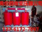 兰溪变压器回收//金华变压器回收公司