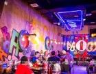 【海鲜大咖主题餐厅加盟】音乐烧烤酒吧式烤鱼加盟