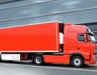 中山到湖南长沙危险品运输服务-惠友物流运输公司