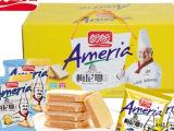 盼盼梅尼耶干蛋糕 曲奇面包饼干 奶香柠檬味 整箱1kg礼盒