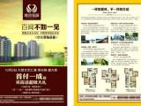南阳印刷厂海报单页印刷