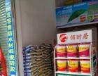 佰时居防水材料店