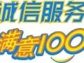 欢迎访问晋江格兰仕空调官方网站全国售后服务咨询电话服务维修点