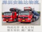 深圳到贵阳专线物流货运 大幅度优惠