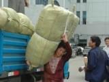 成都按天按小时计算搬运工人费用 搬货物上下车