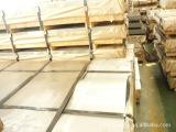 供应马钢的环保镀锌卷,本钢/武钢/首钢镀锌卷,深冲镀锌卷板出口
