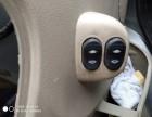 车在新郑机场停了几天没电了需要电瓶搭电,车门打不开上门开锁