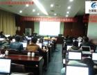 电脑办公软件培训,Office软件熟练应用实战培训