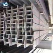乌鲁木齐提供好的H型钢 新疆H型钢多少钱