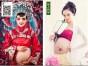 透明元素孕妇照片 -古装孕妇写真佳人有孕拍摄专场