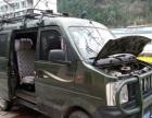 东风小康V系列2011款 1.3 手动 标准型5-8座 优转公司