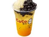 肇亿商贸为您提供coco奶茶,服务100%