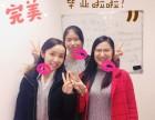 义乌暑期哪有日语培训班 日语培训花火大会