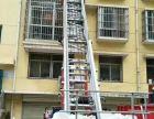 28米云梯车出租,高空作业车