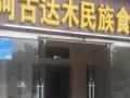新华书店北一完小后门 商业街卖场 68平米