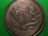 广州市为什么大清银币长须龙卖不掉