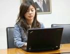 毕业女生转i7八核在保3年游戏笔记本电脑99成新 核