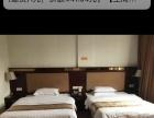 新盈裕宾馆公寓出租