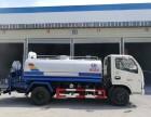 厂家直销5-10方优质东风洒水车 全国包送包上户