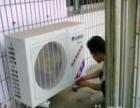 义乌北苑搬家丹溪拆装空调维修加液拆装热水器