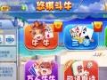 【悠棋娱乐招代理】加盟官网/加盟费用/项目详情