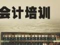 大同瑞贤会计培训优秀的教学中心