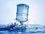 陵水桶裝水配送,公司以及居民桶裝用水,直銷專送,歡迎咨詢