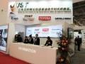上海展会布置 展厅设计 展台搭建等一条龙服务