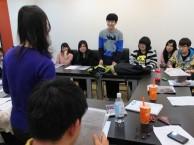 上海英语培训全日制 帮你突破语言学习大关