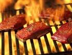 神火源石板烤肉加盟 加盟要多少钱